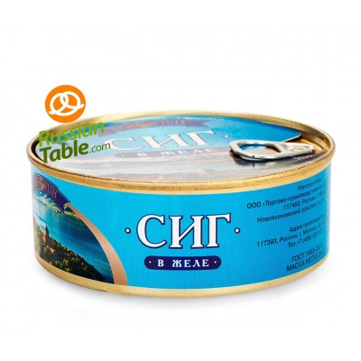 """Whitefishes (Sig) with jelly """"Sk-Fish"""" 240g"""