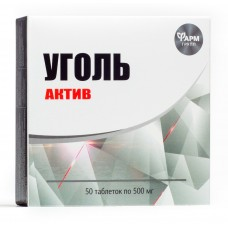 Activated charcoal Activ №50