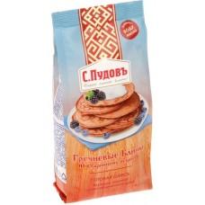 Buckwheat Bliny (Pancakes)