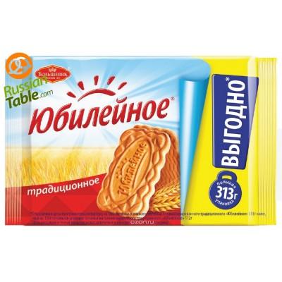 """Cookies """"Yubileynoe"""" Traditional 313g"""