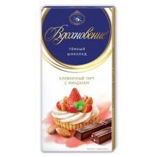 Dark chocolate Artpassion strawberry tart with almond 100gr