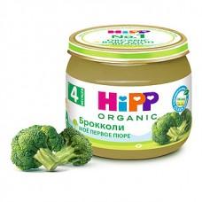 """HiPP"" Broccoli Puree 80g/2.82oz (4 month +)"