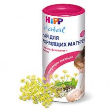 """""""HiPP"""" Organic Mother Tea 200 g"""