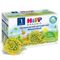 """Hipp"" Organic Baby Tea Fennel Sugar Free (20 tea bags)"