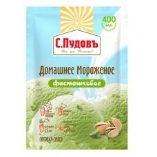 Homemade ice cream S.Pudov