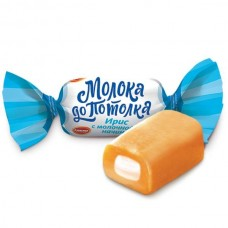 Toffee with milk filling
