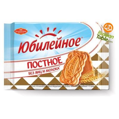 "Cookies ""Yubileynoe"" Lenten (postnoe) 313g"