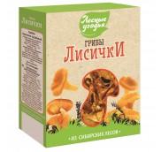 "Dried mushrooms ""Lesnyye ugodya"" ""Chanterelles"" 45 gr."