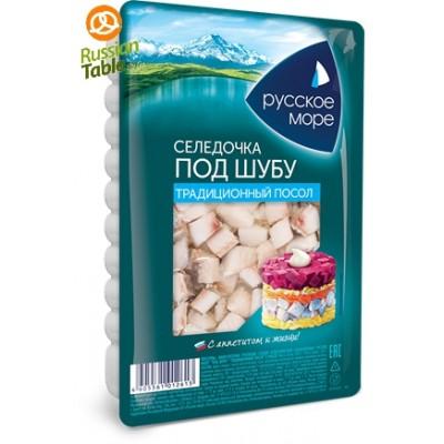 "Herring cubes Classic Salted ""Russkoe More"" (for Shuba salad) 400g"
