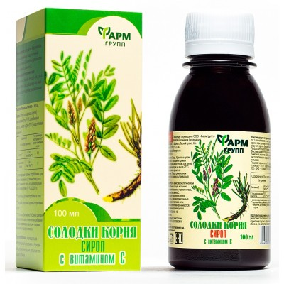 Imported Russian Liquorice Root Syrup with Vitamin C