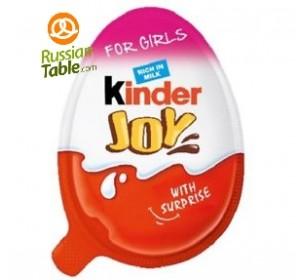 """Kinder Joy """"Girls"""" (pack of 3) Barbie"""