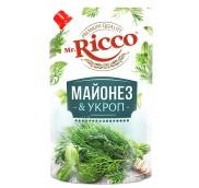 MR.RICCO MAYONNAISE W/DILL 390GR