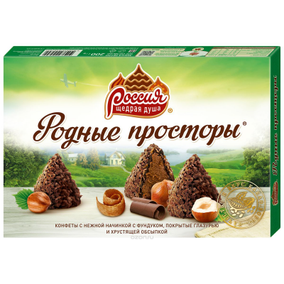 "Sweets ""Rodnyye prostory"" with a delicate filling with hazelnuts, glazed"