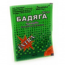 "Powder ""Badyaga"" (spongilla)"