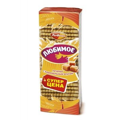 "Cookies ""Favorite"" (Lyubimoye) caramel flavor"