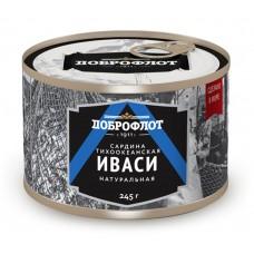 "Pacific Sardine natural ""Dobroflot"" 245 g"