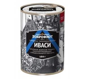 "Salted Pacific Sardine (Herring) IVASI natural ""Dobroflot"" 580 g"