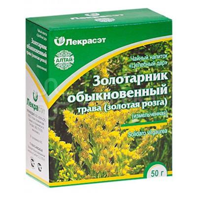 Goldenrod ordinary (golden rod) chopped grass