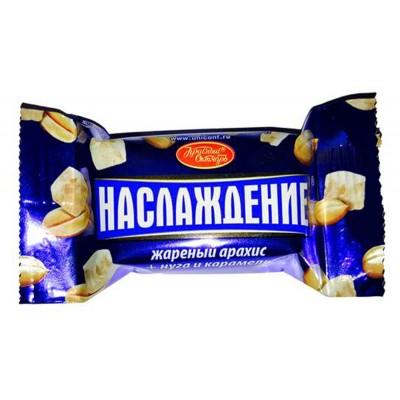 "Sweets ""Naslazhdenie"" Roasted Peanuts Nougat and Caramel"