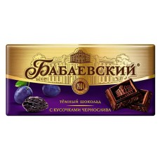 "Dark Chocolate ""Babaevskiy"" with pieces of prunes"