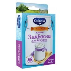 """Yoghurt culture """"Skvaska"""""""