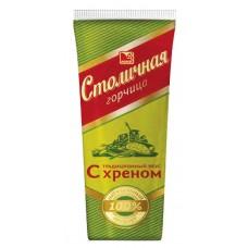 "Mustard ""Stolichnaya"" w/horseradish"