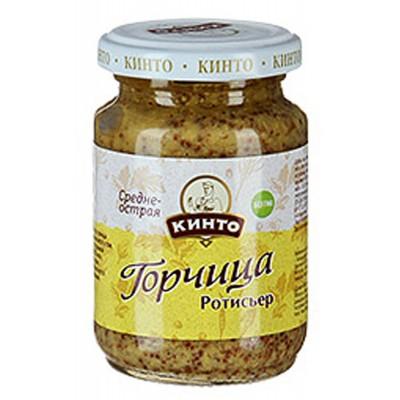 """Kinto-Mustard """"Rotisier"""" medium"""