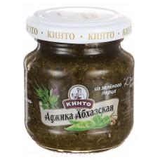 "Kinto - Adjika ""Abkhazian"" green pepper"