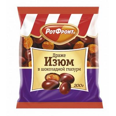 "Dragee ""Raisin"" in Chocolate Glaze"