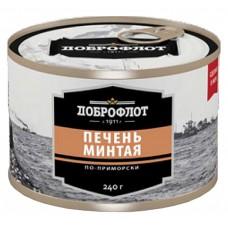 "Pollock liver ""Dobroflot"" 240 g"