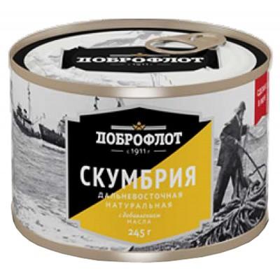 "Natural Mackerel ""Dobroflot"" Far Eastern w/oil 245 g"