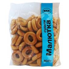 """Dry Bagels (Sushki) """"Malyutka"""" 500 g"""