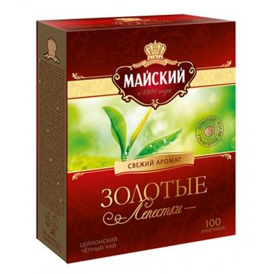 """Black tea """"May"""" Golden Petals (100 count)"""