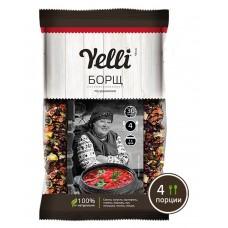 Yelli Soup Borsch Ukrainian style