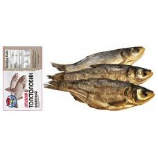 "Dried Tolstolobik (Silver Carp) (vacuum pack) ""Ot Palycha"""