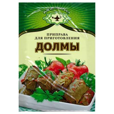 "Seasoning for Dolma ""Magiya Vostoka"""