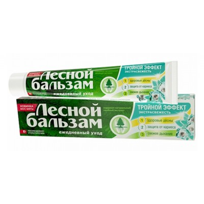 "Toothpaste ""Forest balsam"" Triple Effect Extra freshness"