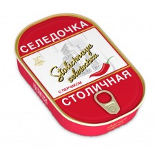 "Stolichnaya Herring pepper ""Russkoe More"""