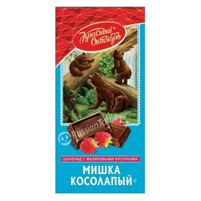 "Chocolate ""Mishka Kosolapy"" with raspberry slices"