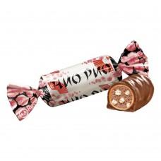 "Sweets ""Cio-Rio"" Pralinne with Nuts"