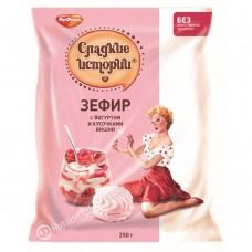 """Marshmallow (Zefir) """"Sweet Stories"""" yoghurt and pieces of cherry 250 g"""