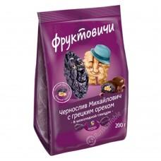 """Chocolate-Glazed """"Prunes Mihaylovich"""" with Walnut  200 g"""