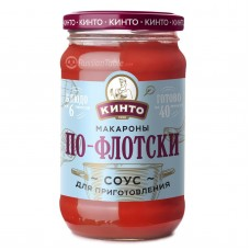 "Kinto - Sauce ""Makarony po-flotski"""