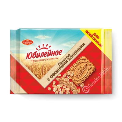 """Biscuit """"Yubilejnoe"""" with oat flakes"""