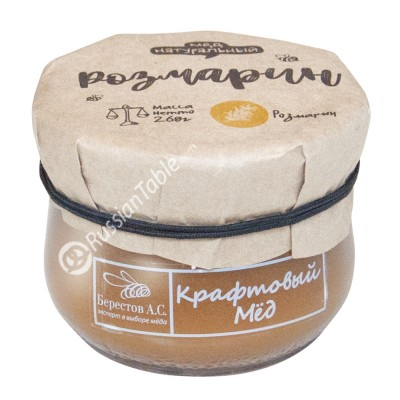 """Crafted Honey """"Berestov"""" with Rosemary extract 260 g"""