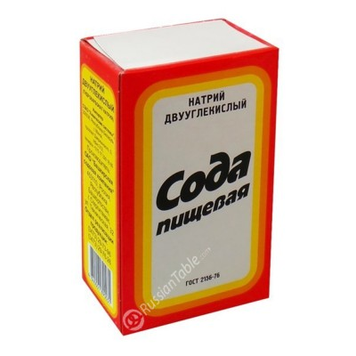 Imported Russian Baking Soda 500gr