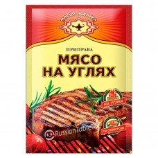 "Seasoning for Meat on Coals ""Magiya Vostoka"""
