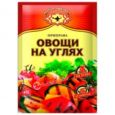 "Seasoning for Vegetables on Coals ""Magiya Vostoka"""