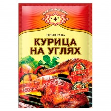"Seasoning for Chicken on Coals ""Magiya Vostoka"""