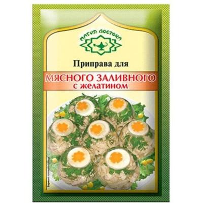 """Seasoning for Meat Jelly """"Magiya Vostoka"""""""